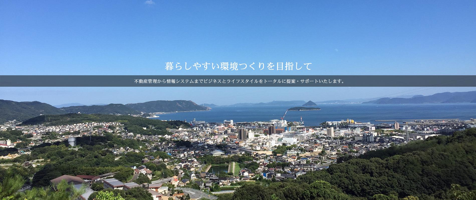 倉敷市児島